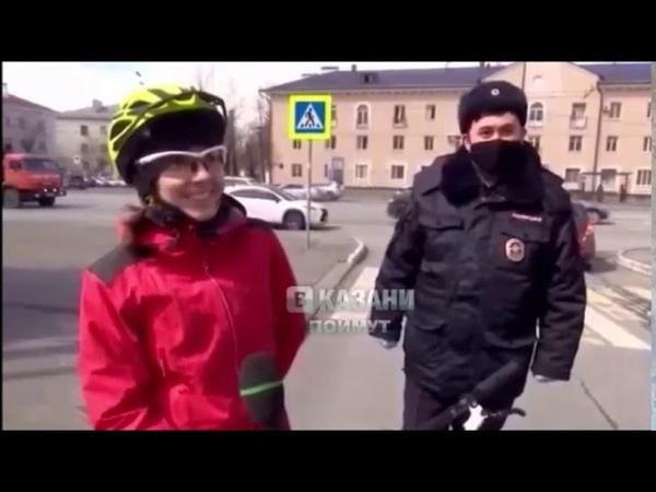 Казанец удрал от полицейских на велосипеде оставив жену с ними разбираться