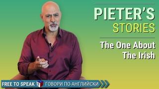 Аудирование по английскому языку/Pieter's Stories/The One About The Irish