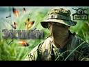 Битва снайпера против бандитов в лесу.Погоня,засада и охота на снайпера.Sniper War.Battlefield