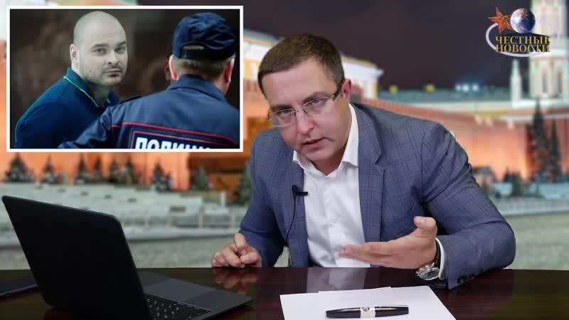 Как убивали Тесака Разбираем доказательства Иван Миронов