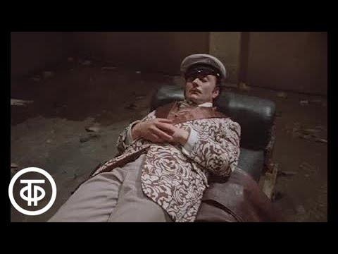12 стульев Песня Остапа 1976
