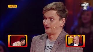 Случай в фото студии - Рассмеши Комика 2017 (13 сезон, 10 серия)