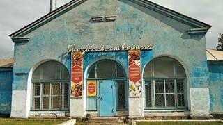 Магнитогорск, посёлок Димитрова, левый берег, Берёзки ()