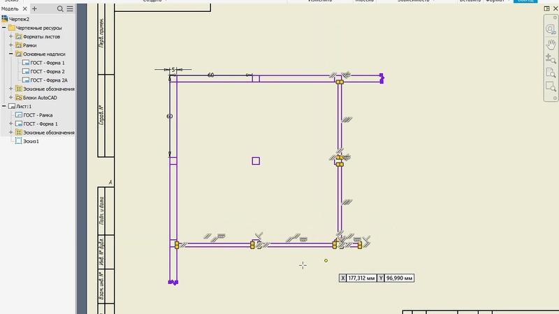 Планировка участка в Autodesk Inventor Pro 2020