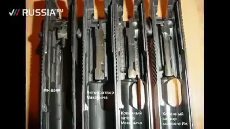 Гонка вооружений Выбор травматика технические аспекты ujyrf djjhe tybq ds jh nhfdvfnbrf nt ybxtcrbt fcgtrns ujyrf djjhe tybq