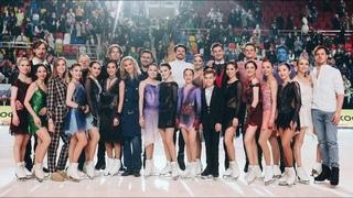 Ледовое шоу Этери Тутберидзе «Чемпионы на льду» в Москве