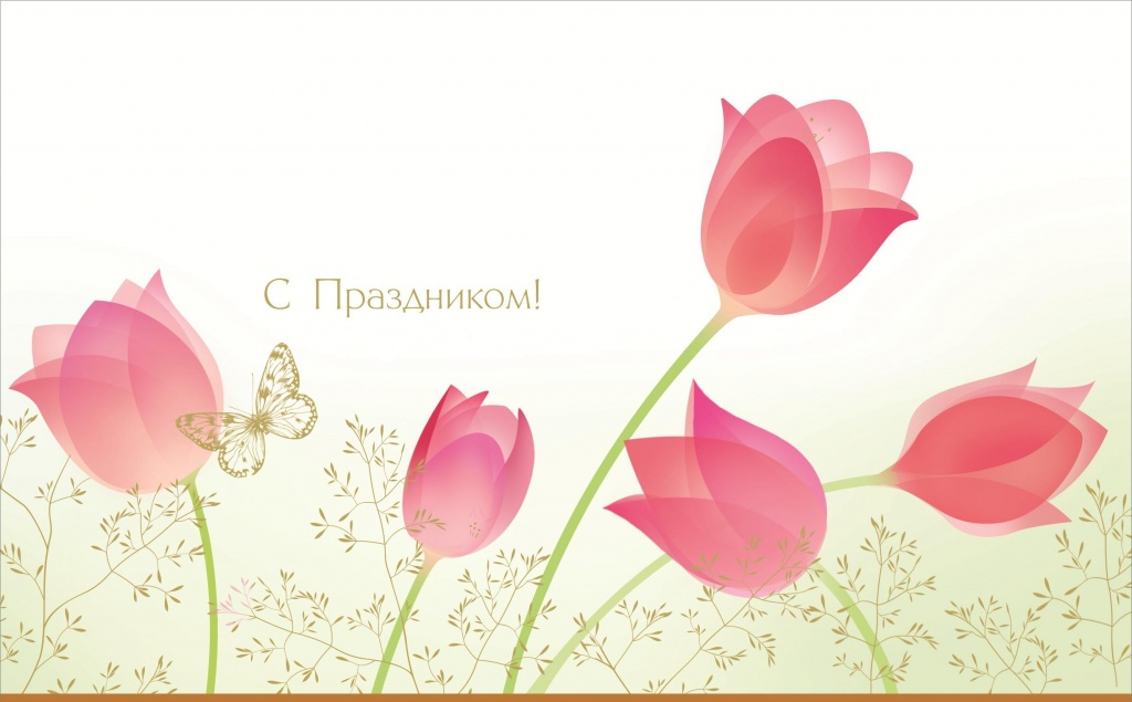 Фотография https://sun9-46.userapi.com/c206516/v206516419/921e9/UTqTelptmT4.jpg