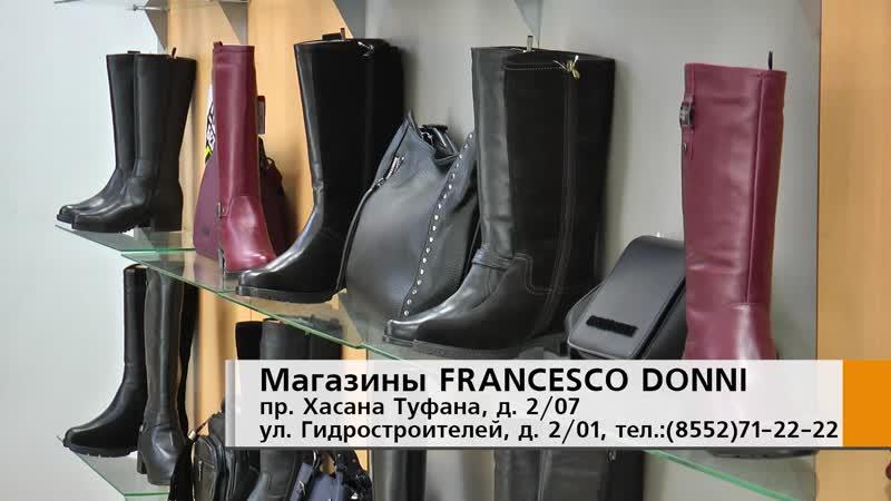FRANCHESCO_DONNI-rekl-aigul