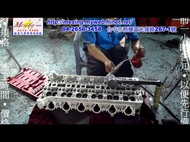 引擎小修 汽缸床龜裂 拆裝更換 BENZ E280 W124 2 8L 1994~ M104 942 722 433