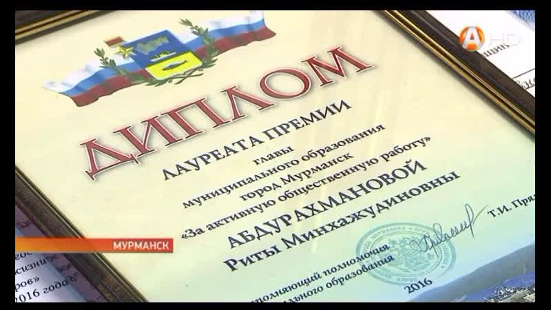 15 Сентября день единства народов Дагестана