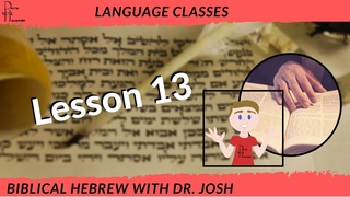 Learn BIBLICAL HEBREW: Lesson 13 (The Construct Chain)