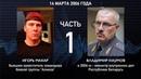 Откровения министра МВД Владимира Наумова! - Часть 1: Народ для них - куркули и животные   Беларусь