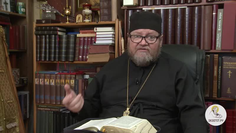 Деяния Святых Апостолов Глава 2 Протоиерей Олег Стеняев толкование