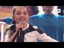 Masha Pride-Lonely Star (Live) (Junior Eurovison 2020 Belarus)