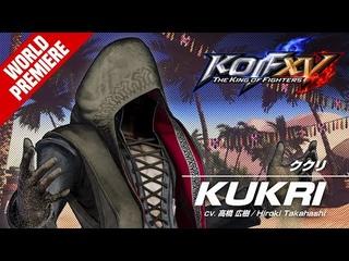 KOF XV|KUKRI|Trailer #29