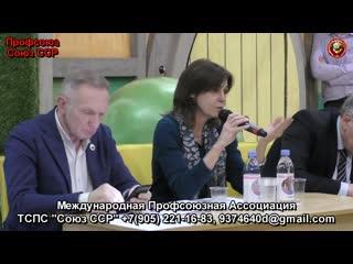 Протестные сила _ Ольга Четверикова _ Встреча _ часть 1 _ 13 12 2020