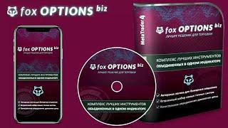 Fox Options Biz Авторский Индикатор для торговли на Бинарных Опционах Работает на МТ4