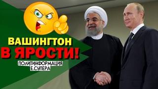 Россия разворачивает мега-стройку в Иране