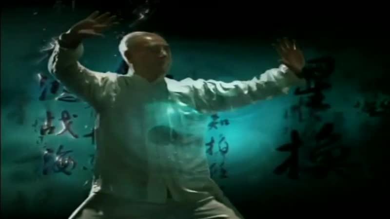 Китайские боевые искусства Храм Шаолиньсы Часть II