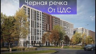 Жилой комплекс рядом с Центром СПБ. Чёрная Речка от ЦДС