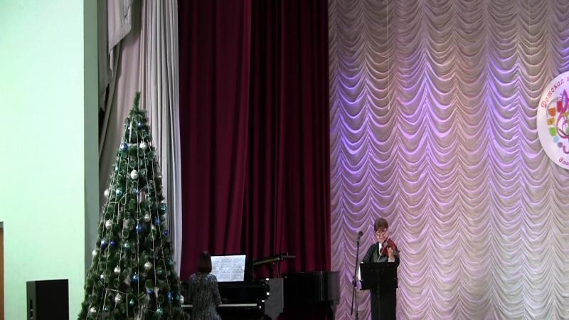 Рождество 2018г Р Ловланд Адажио Белоусова Л Панина М