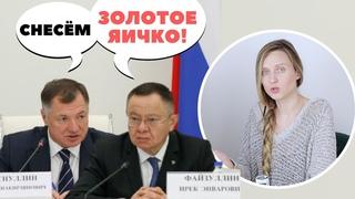 Теперь ваш дом могут снести, даже если он не аварийный/  Законопроект о реновации по всей России