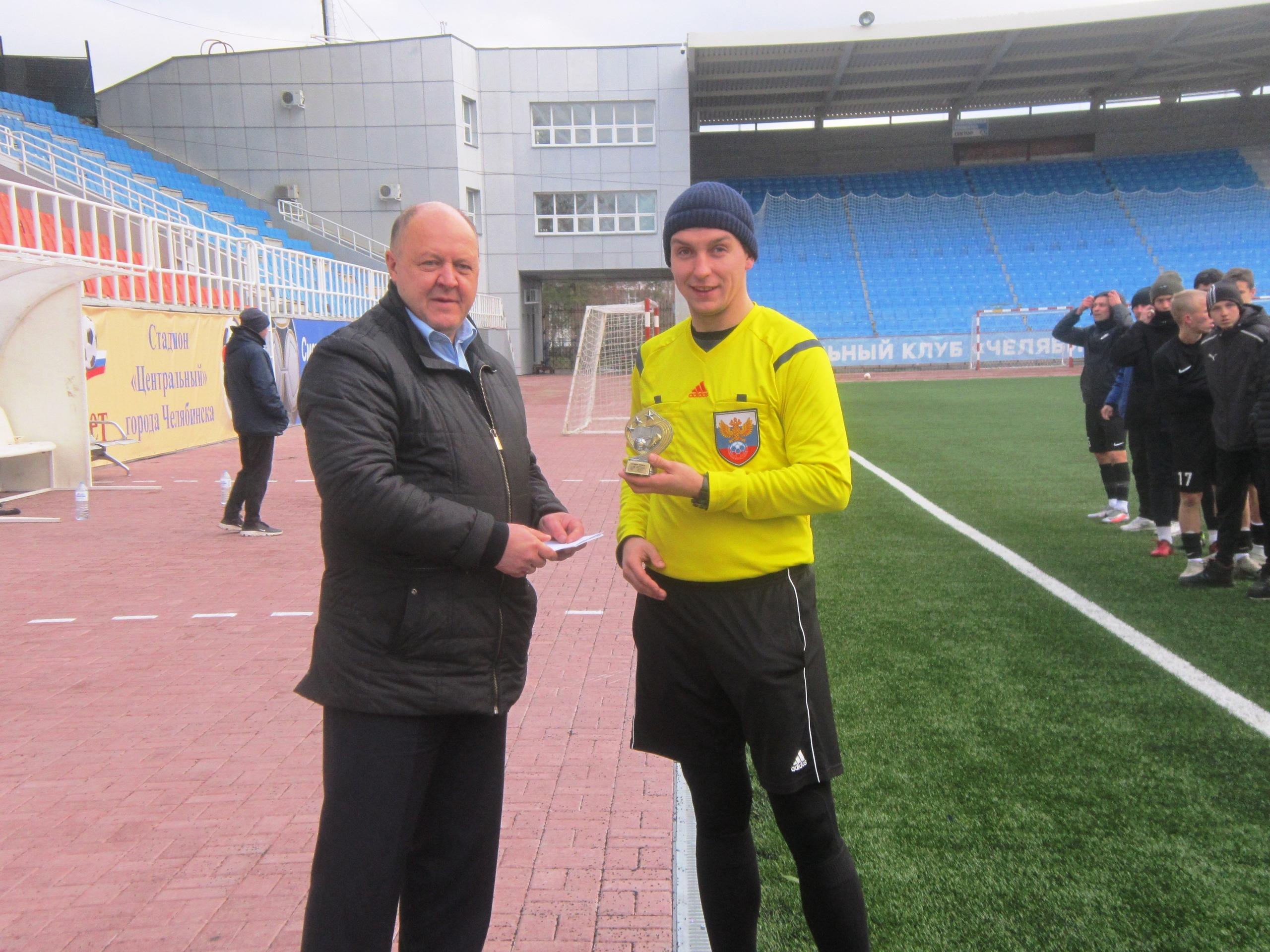 Лучшие футбольные судьи ЧОООФФ 2020