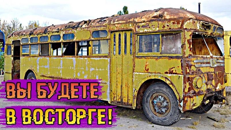 Девушка купила ржавый автобус за копейки И превратила его в дом своей мечты