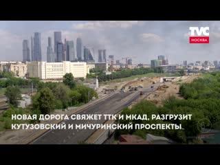 Проспект Генерала Дорохова достроят в этом году