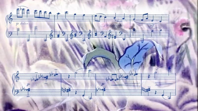 С. Прокофьев Дождь и радуга из цикла Детская музыка