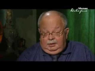 Последний преступник СССР Сергей Мадуев 2013