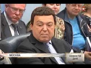 Кобзон и Евтушенко дали совместный концерт в Москве