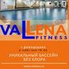 Vallena Fitness