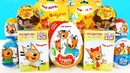 ТРИ КОТА Mix! СЮРПРИЗЫ, игрушки, МУЛЬТФИЛЬМ 2020 Happy Box, Chupa Chups, Kinder Surprise unboxing