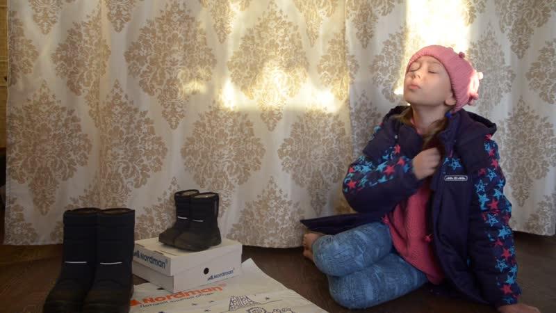 Заявка на участие Инна Александрова