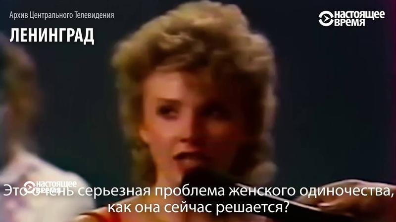 30 лет фразе В СССР секса нет Как она звучала на самом деле