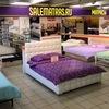 Salematras - матрасы и кровати в Перми