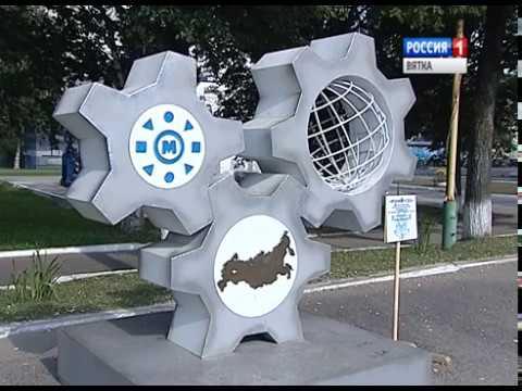В Омутнинске появились арт-объекты из металла(ГТРК Вятка)