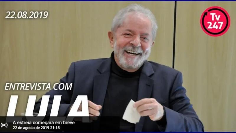 Lula ao vivo no Brasil 247