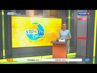 """""""Вести-Приволжье.Утро"""". Новости начала дня 11 августа"""