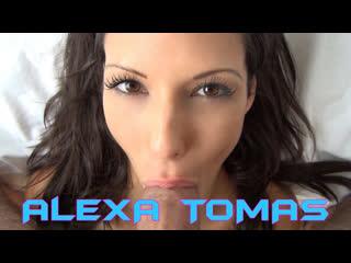 ALEXA TOMAS