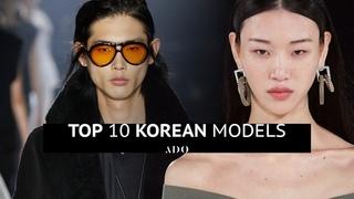 Top 10 Korean Models | Runway Collection