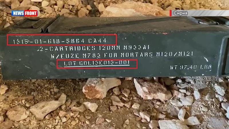 В Сирии обнаружены тайники боевиков с оружием США Олег Блохин