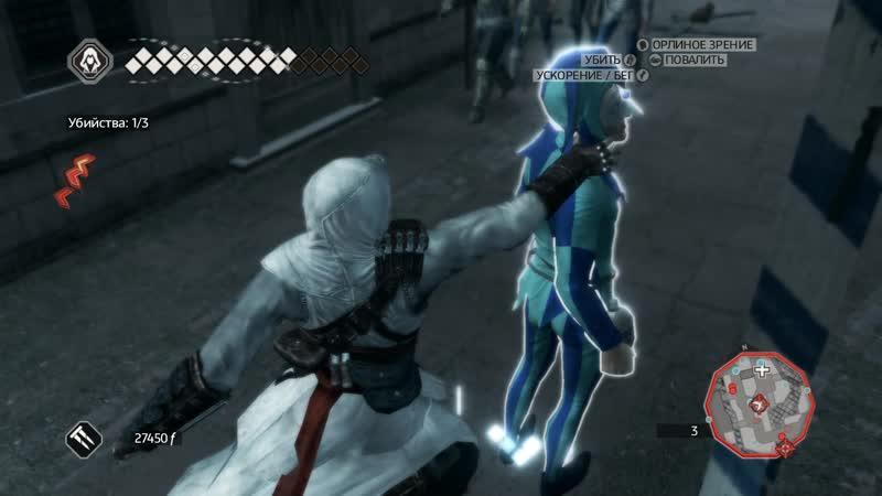 Assassins Creed II Часть 113 Заказ на убийство Венеция Не повод для смеха