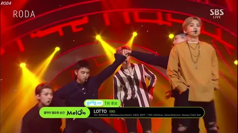 1080p 엑소 로또 전체 무대 교차편집 EXO LOTTO all stage mix ver