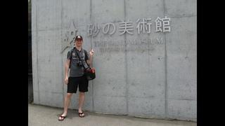Первый в мире музей песка в городе Тоттори (The sand museum Tottori, Japan)