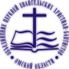 Омские Баптисты
