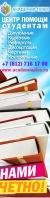 Диплом, Курсовая, Реферат, Диссертация, Чертежи, Контрольная - Академия Плюс