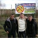 Фотоальбом Владимира Будника