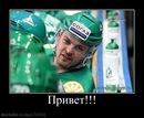Фотоальбом человека Артёма Гильманова